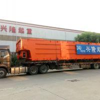 赤峰远联 YZS240/65/15t-21.5m  A7