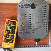 广州起重机遥控器厂家