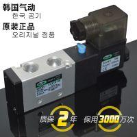 韓國DANHI丹海AIRTAC4V210-08電磁閥亞德客克