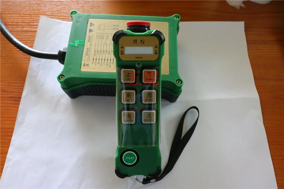 南京捷控CD遥控器展示供应全国广大客户