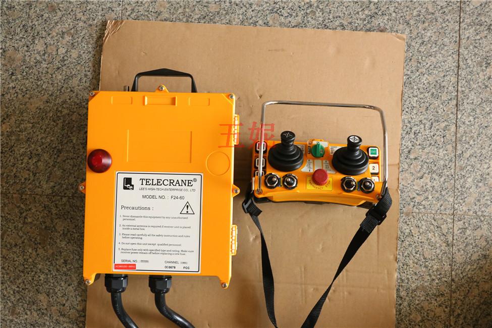 南京遥控器摇杆遥控器专业销售处