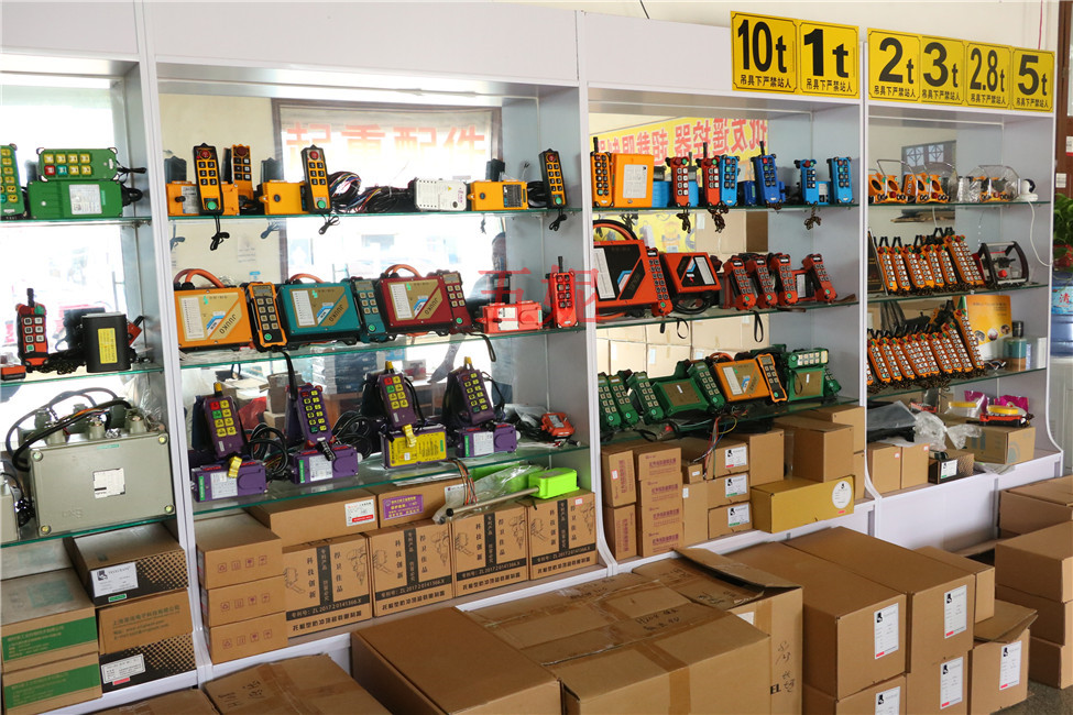 南京遥控器各个品牌遥控器货架展示