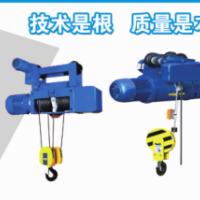 河南省恒起机械制造有限公司上线中国起重机械网