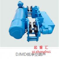 河南专业低净空电动葫芦生产厂家
