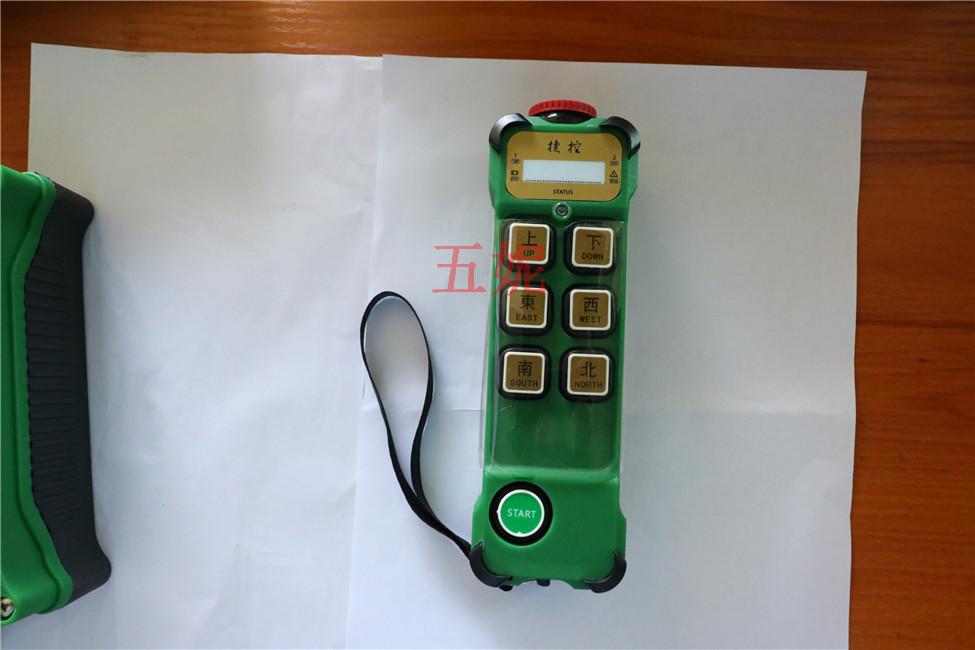 南京捷控起重遥控器服务广大用户