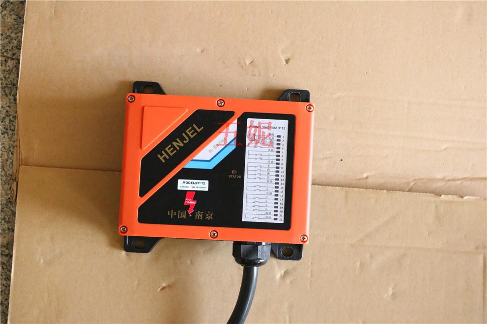 五妮遥控器是南京遥控器的经销商