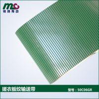 MINSEN 5.0mm绿色搓衣板纹输送带 防滑耐磨输送带