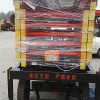 河南厂家直销升降机8米升降移动式平台质优价廉