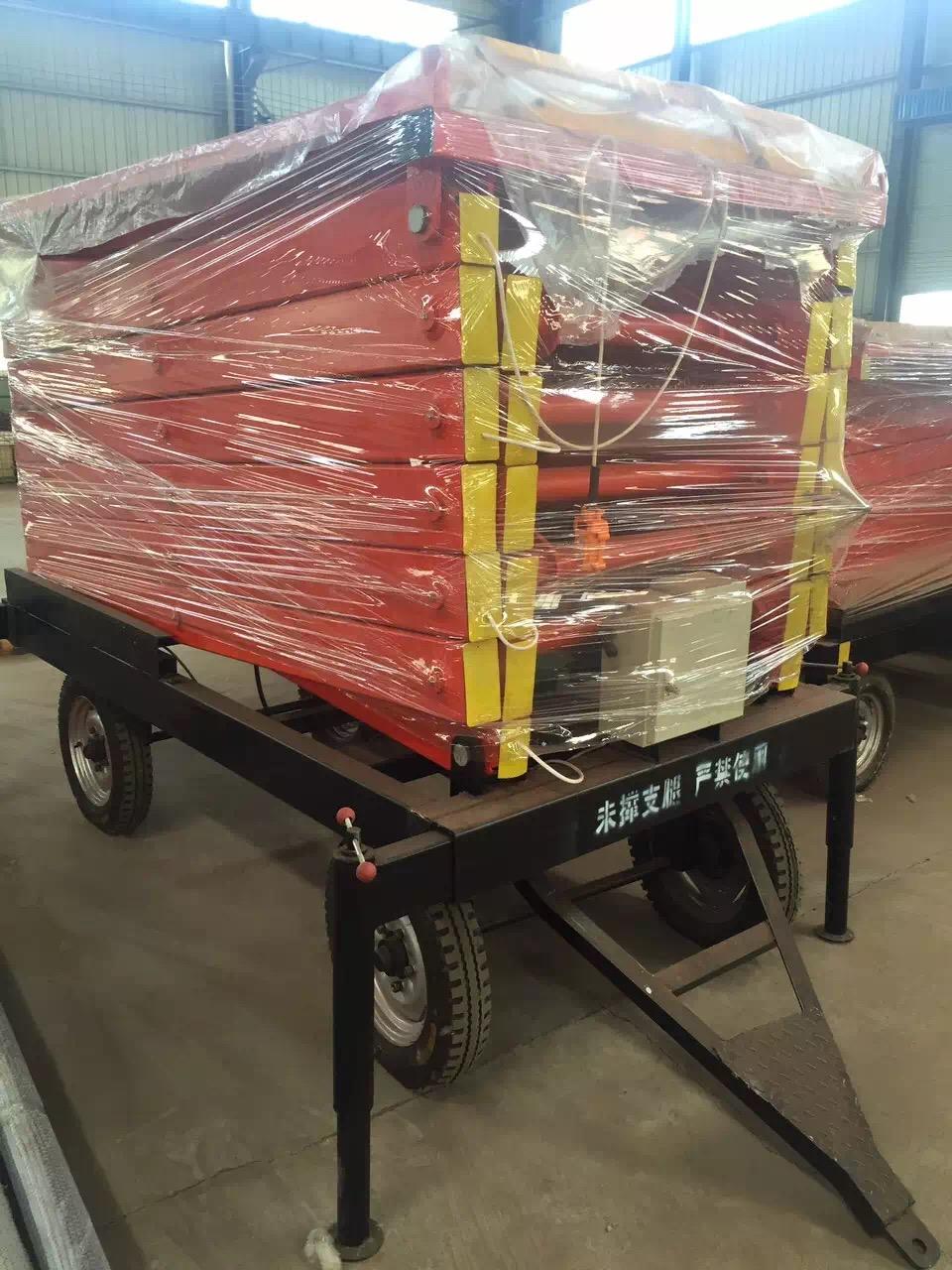 河南升降平台移动液压平台大量批发厂家直销