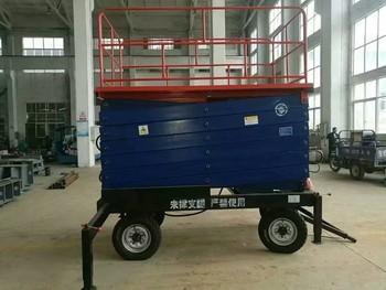 河南四轮移动式液压升降平台升降机厂家直销质优价廉