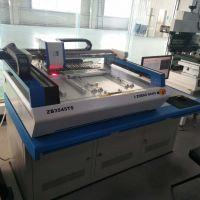 河南吉豫科技 线路板生产研发 杨经理:15937338092