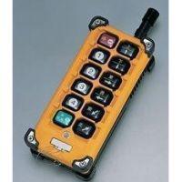 沈阳和平区MD遥控器批发*售15702448597