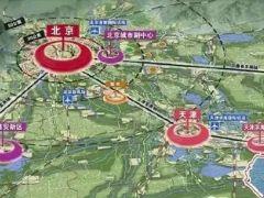 京津冀城际铁路网总投资将超6100亿 打造环京三大圈层!