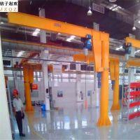 河南省桔子起重机械有限公司生产的悬臂吊质量好发货快值得信赖