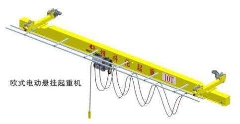 中山销售欧式悬挂单梁起重机