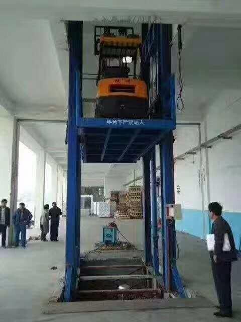 广东东莞起重机-液压升降平台安装维修13652627558