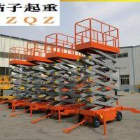 河南省桔子起重生产的升降平台不仅发货快质量又好