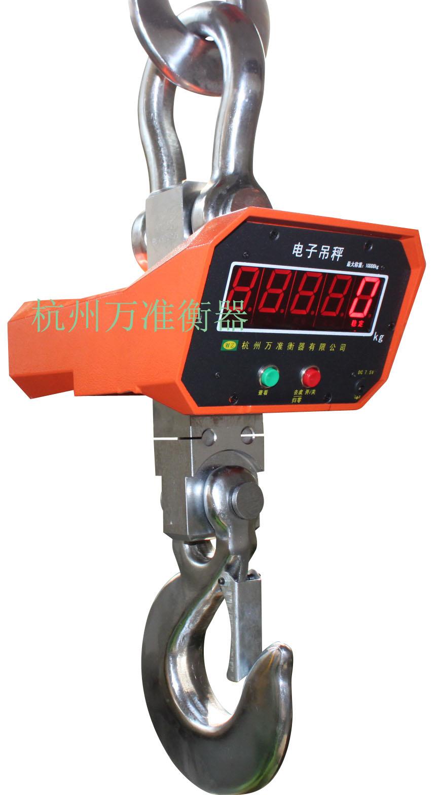 万准UPW5000直视绿字显示电子吊秤