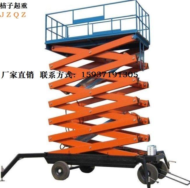 河南省桔子起重机械有限公司生产的升降平台质量有保障