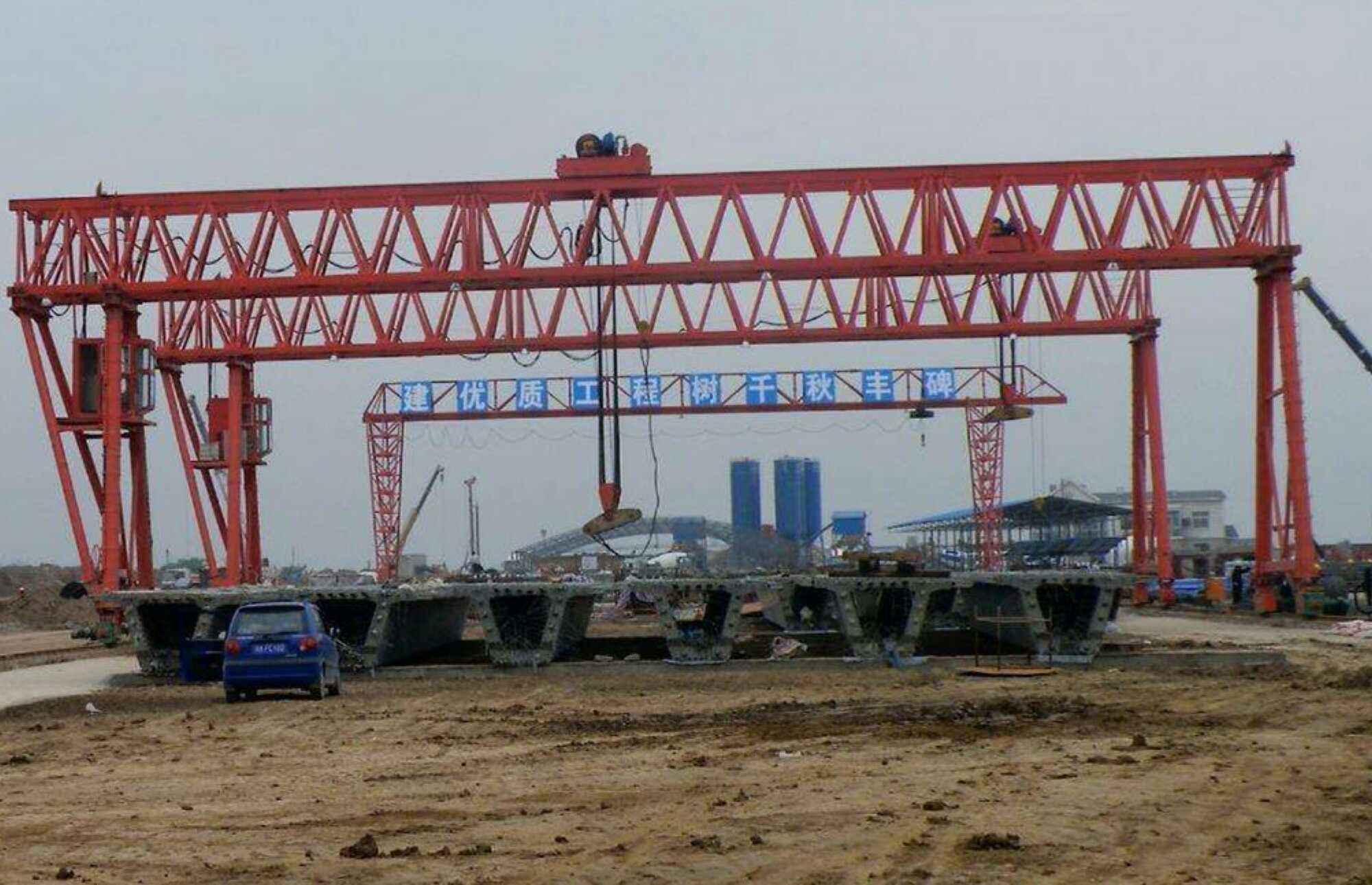 哈尔滨起重机哈尔滨龙门吊哈尔滨桥式起重机巴彦提梁机