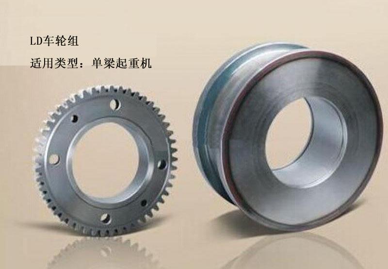 沈阳LD车轮组-13940210976