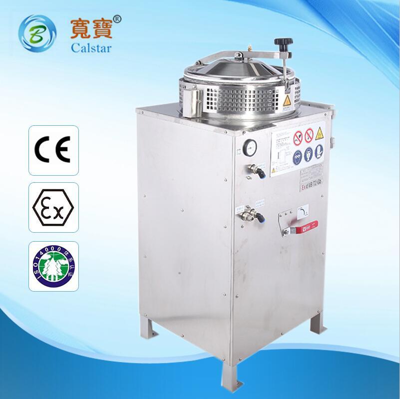 白电油废溶剂回收机