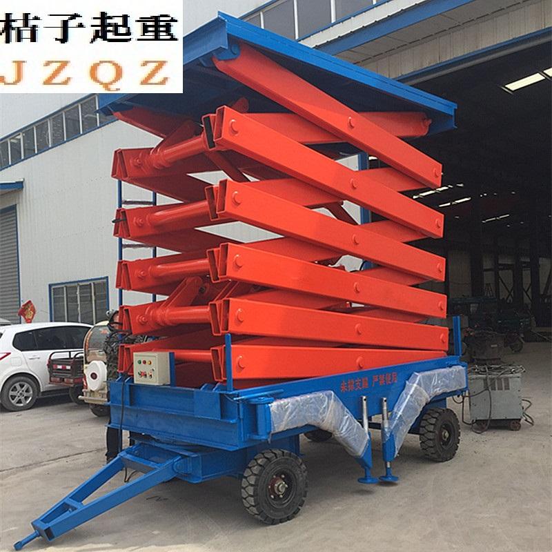 河南省桔子起重专业为客户制造质量一流的升降平台