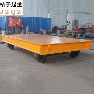 河南省桔子起重机械有限公司制造的电动平车质量好种类齐全