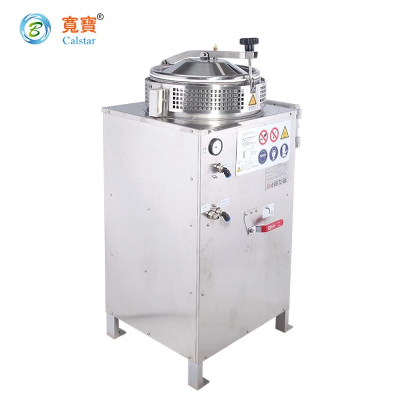 宽宝25升三氯乙烷回收设备