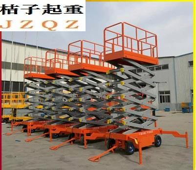 河南省桔子起重只为客户生产高端液压升降平台