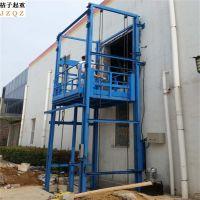 河南省桔子起重生产的货梯看得到的好质量发货快
