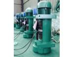 潍坊厂家专供固定式电动葫芦