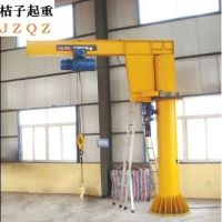 河南省桔子起重生产的悬臂吊质量有保障