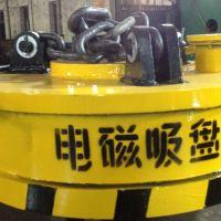 湖南湘潭起重机械设备|湘潭 厂家制造电磁吸盘价格