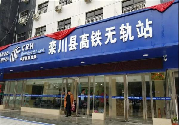 河南首个高铁无轨站下月开通!购票、取票、候车服务为一身