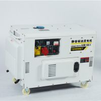 12千瓦柴油发电机品牌