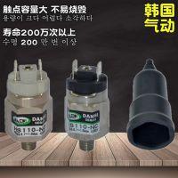 韓國DANHI丹海膜片空氣壓力開關HS110-NC/NO