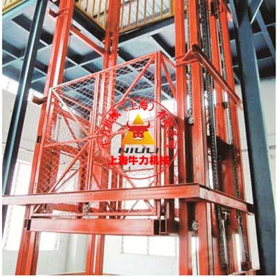 导轨链条式液压升降台供应