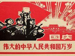 中国起重机械网2018年(国庆节)放假通知!