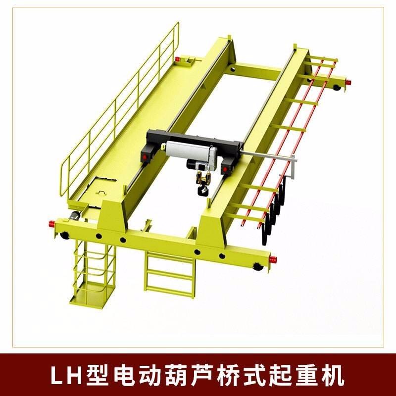 黔江起重机械重庆起重机特供热线:13102321777