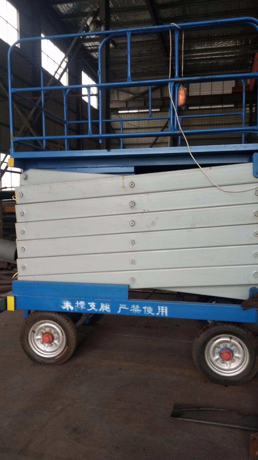 扬州升降电动平车车现货供应