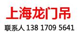 上海分站-A2