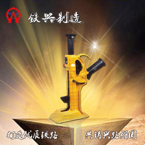 液压起道器YQD-250公司