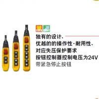 日本KITO原装进口葫芦配件遥控器链条带等代理商山东凯道工业