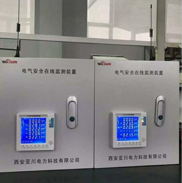 陕西HS-M型电气安全在线监测装置厂家年产60万套