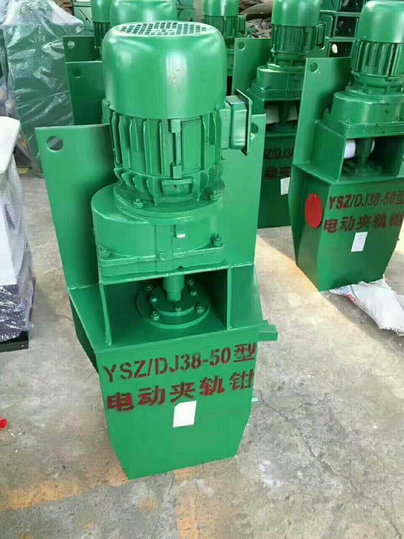 河南10吨龙门400轮38轨电动螺旋夹轨器生产厂家