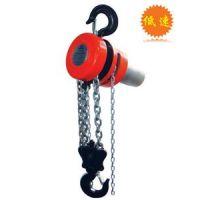 群吊环链电动葫芦两用款 DHP环链电动葫芦可手动调节
