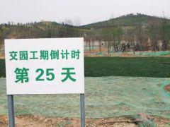 郑州新植物园、野生动物园定址 郑州周边将规划43个郊野公园