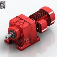河南r37斜齿轮减速机,郑州迈传减速机专业可靠