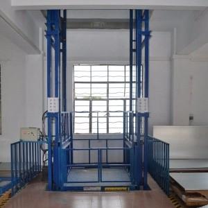 秦皇岛优质货梯